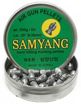 Пули Symyang 4.5 (круглоголовые)